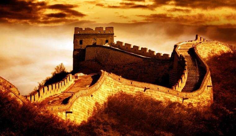 China Cropped